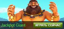 Jackpot Giant 210x95 RU